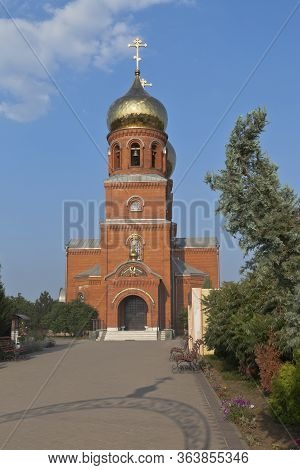 Church Of The Holy Great Martyr Panteleimon In The Rays Of The Setting Sun In The City Of Slavyansk-