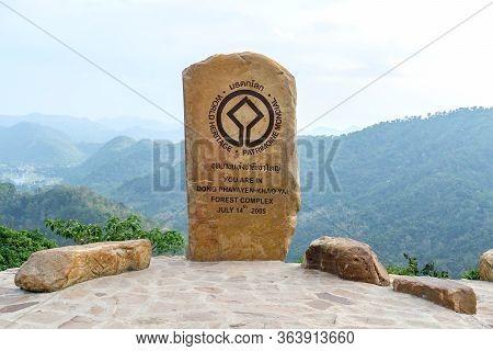 Nakhon Ratchasima, Thailand - April 17, 2018: Stone Sign Of World Heritage, Dong Phayayen - Khao Yai