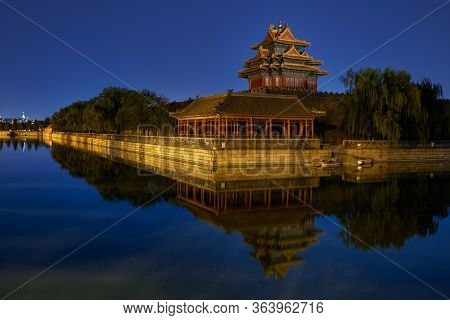 The Gate Of Divine Might, North Exit Gate Of The Forbidden City Palace Museum, Reflecting In The Wat