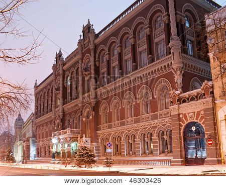The Building Of The National Bank Of Ukraine