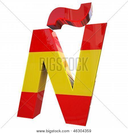 Letter � 3D