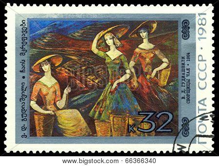 Vintage  Postage Stamp. Picking Tea, By V. D. Gudiashvili.