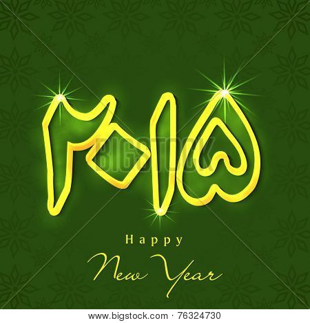 Happy New Year celebration with Urdu calligraphy of golden text 2015 on green background.