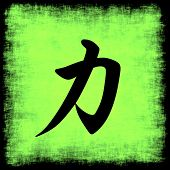 Strength in Chinese Calligraphy Painting with Brush Strokes poster