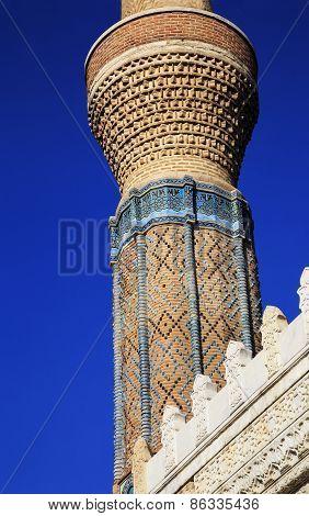 Gok Madrasa Or Sky Madrasa