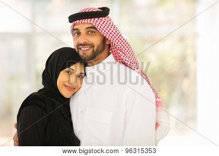 portrait of beautiful middle eastern couple