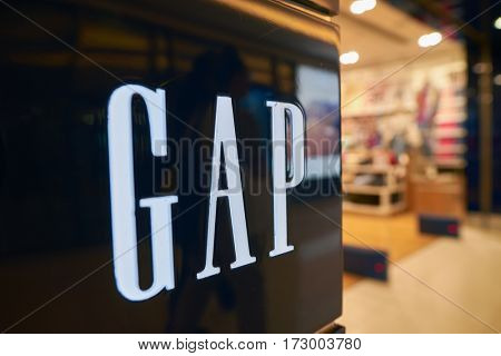 HONG KONG - CIRCA NOVEMBER, 2016: close up shot of GAP sign in Hong Kong. Shopping is a widely popular social activity in Hong Kong.