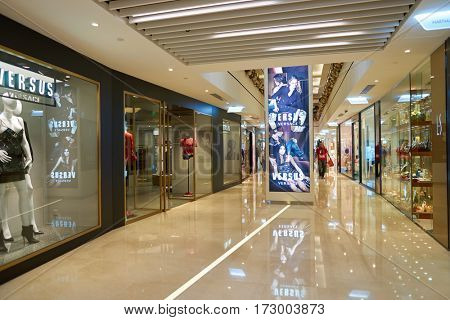 HONG KONG - CIRCA NOVEMBER, 2016: stores in Hong Kong. Shopping is a widely popular social activity in Hong Kong.