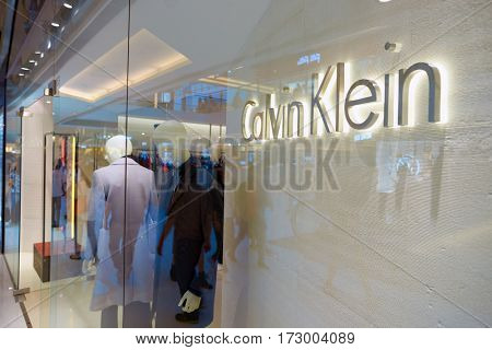 HONG KONG - CIRCA NOVEMBER, 2016: Calvin Klein store in Hong Kong. Shopping is a widely popular social activity in Hong Kong.
