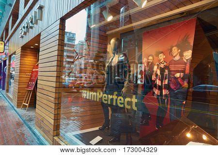 HONG KONG - CIRCA NOVEMBER, 2016: Esprit store in Hong Kong. Shopping is a widely popular social activity in Hong Kong.