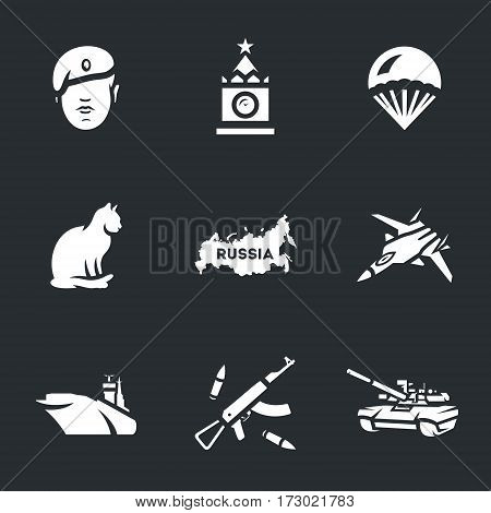 Soldier, Kremlin, parachute, cat, territory, fighter, aircraft, ship, weapons, tank.