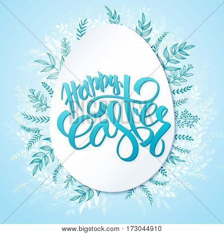 vector illustration of easter greetings card with lettering - happy easter - with chrysanthemum doodle branches and big egg.