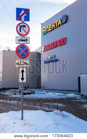 SAMARA RUSSIA - FEBRUARY 19 2017: Different traffic signs near the modern largest shopping center Goodok in wintertime