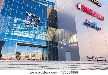 SAMARA RUSSIA - FEBRUARY 19 2017: New modern largest shopping center Goodok in wintertime