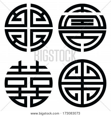 Traditional Oriental symmetrical zen symbols in black symbolizing longevity, wealth, double happiness