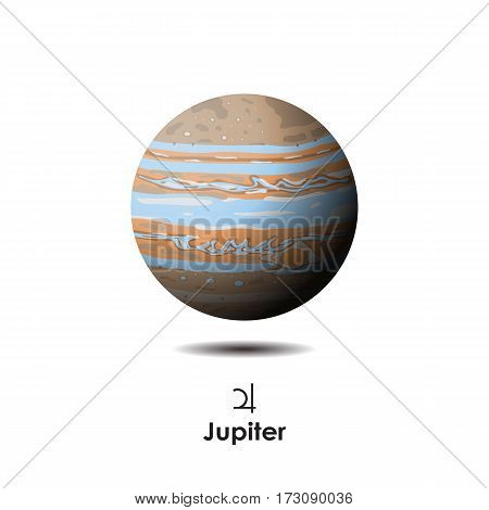 Vector Jupiter on white background with symbol