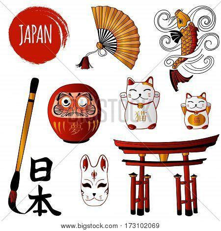 VECTOR set of colored japanese symbols: brush writing japanese word: Nihon Japan , inscription on daruma means dream and inscription on lucky cat means cat .