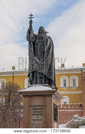 Moscow, Russia - January 17, 2017: Monument to Patriarch of Moscow and All Russia Hermogenes in the Alexander Garden in Moscow
