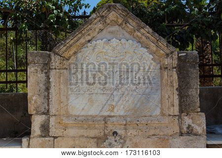 Ancient Ottoman Fountain Near Municipal Park Of Rethymno