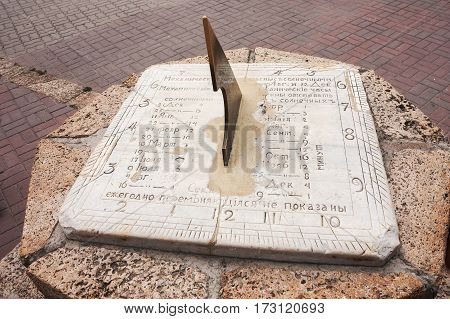 Old Sundial close-up, set in the city of Taganrog, Rostov Region poster