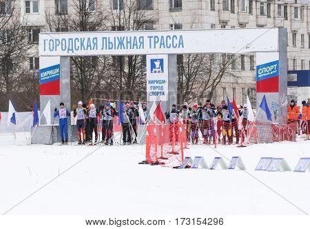 Kirishi, Russia - 11 February, Athletes at the start, 11 February, 2017. Mass ski race Russian Ski Track.