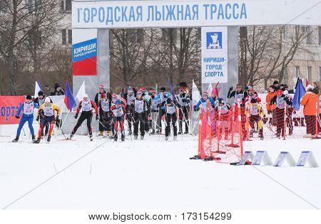 Kirishi, Russia - 11 February, Start skiing athletes, 11 February, 2017. Mass ski race Russian Ski Track.