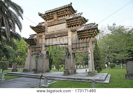Ancient Chinese building arch in the park