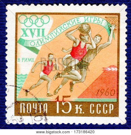 USSR - CIRCA 1960: Postage stamp printed in USSR  with a picture of a basketball, from the series