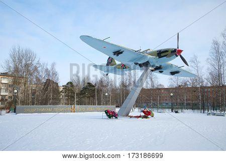 LEBYAZH'YE, RUSSIA - FEBRUARY 08, 2017: Monument to