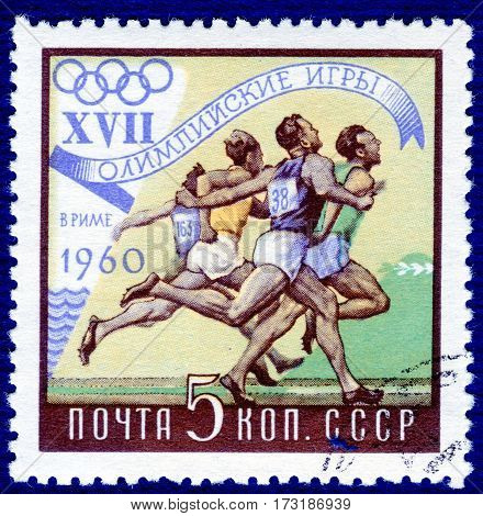 USSR - CIRCA 1960: Postage stamp printed in USSR  with a picture of a Athletics, from the series