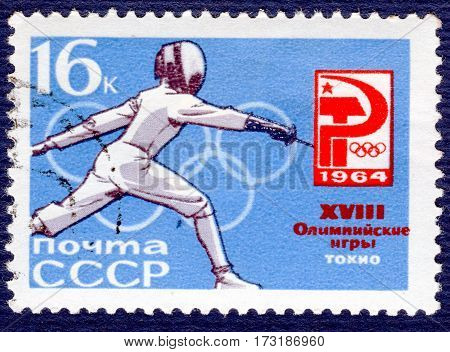 USSR - CIRCA 1964: Postage stamp printed in USSR  with a picture of a fencing, from the series