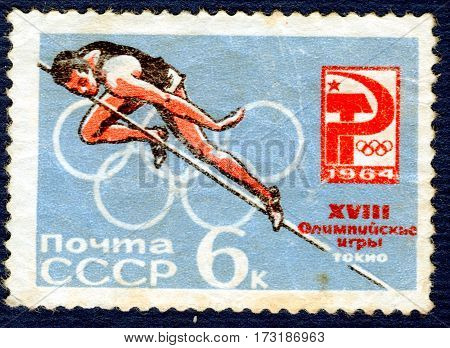 USSR - CIRCA 1964: Postage stamp printed in USSR  with a picture of a Athletics, from the series