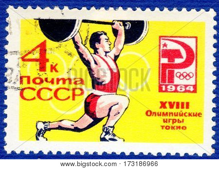USSR - CIRCA 1964: Postage stamp printed in USSR  with a picture of a weightlifting, from the series