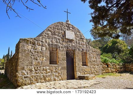 old chapel near the Church of the Transfiguration, Mount Tabor, Lower Galilee, Israel