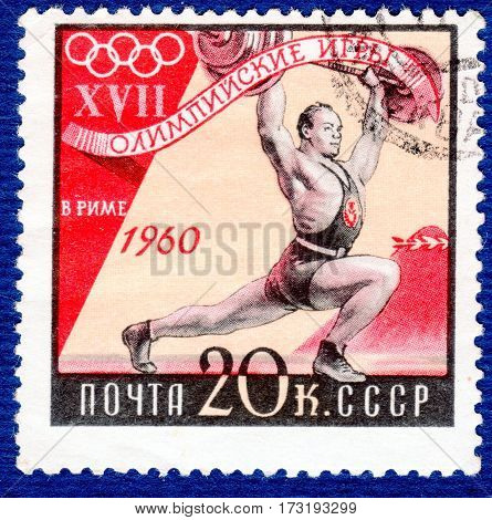 USSR - CIRCA 1960: Postage stamp printed in USSR  with a picture of a weightlifting, from the series