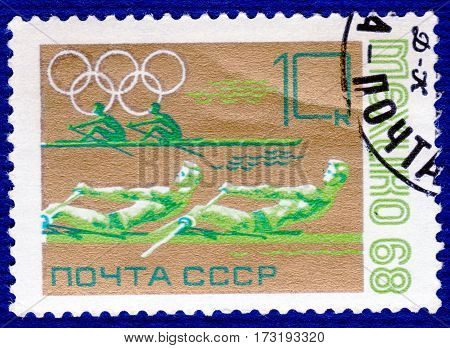 USSR - CIRCA 1968: Postage stamp printed in USSR  with a picture of a academic rowing, from the series