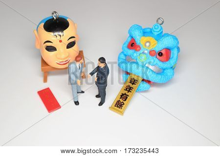 Lunar New Year Figure Of Toy