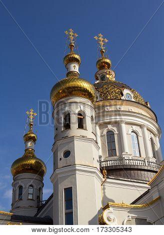 Golden domes of the Orthodox church. Donetsk Ukraine