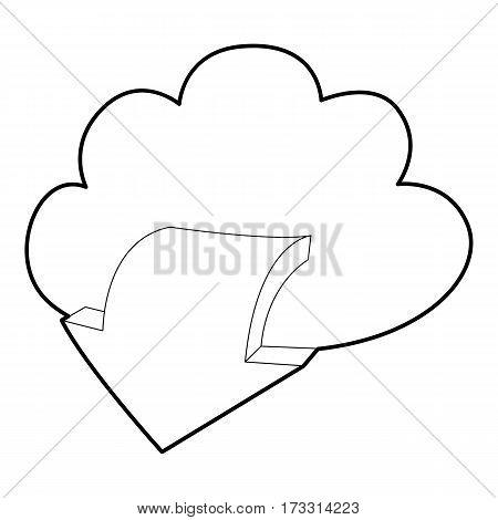 Outgoing database icon. Outline illustration of outgoing database vector icon for web