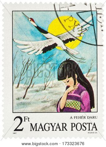 MOSCOW RUSSIA - February 26 2017: A stamp printed in Hungary shows scene from the Japanese fairy tale