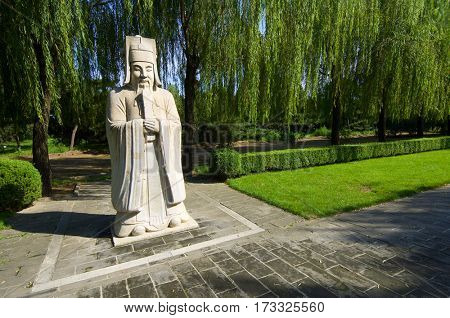 Statue of a Meritorious Official in The General Sacred Way of the Ming Tombs. It was built between 1435 and 1540. Shisanling, Beijing, China