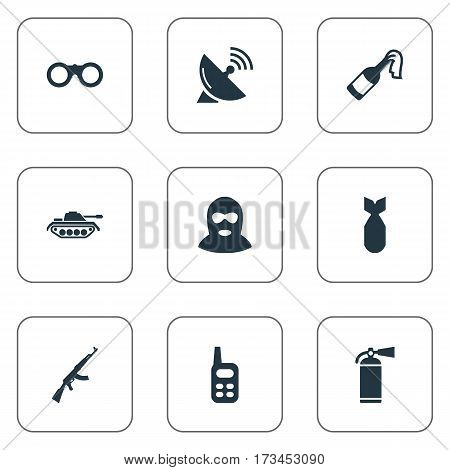 Set Of 9 Simple Military Icons. Can Be Found Such Elements As Terrorist, Heavy Weapon, Extinguisher And Other.