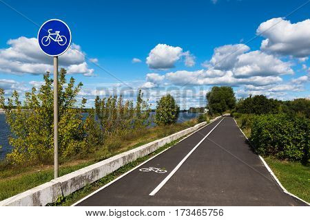 Bicycle road on a riverwalk along the Volga River in the city of Dubna Moscow Oblast Russia.
