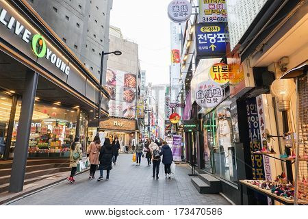people go shopping at Myeongdong on holiday taken in Seoul on 20 February 2017