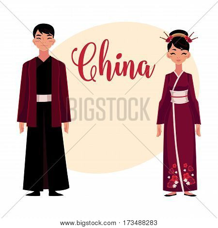 Chinese man and woman in national costumes, embroidered dress and long robe with jacket, cartoon vector illustration with place for text. People from China in Chinese national clothes