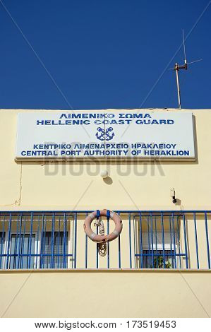 HERAKLION, CRETE - SEPTEMBER 19, 2016 - The Hellenic Coastguard building in the port Heraklion Crete Greece Europe, September 19, 2016.