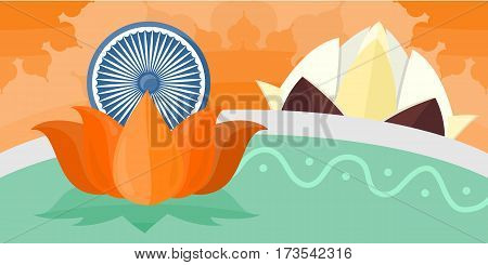 India tourism poster. India nature background. Lotus on the water. Lotus sign. Ashoka wheel. Travel around India. India travel poster design. Travel composition. Horizontal banner. Vector illustration