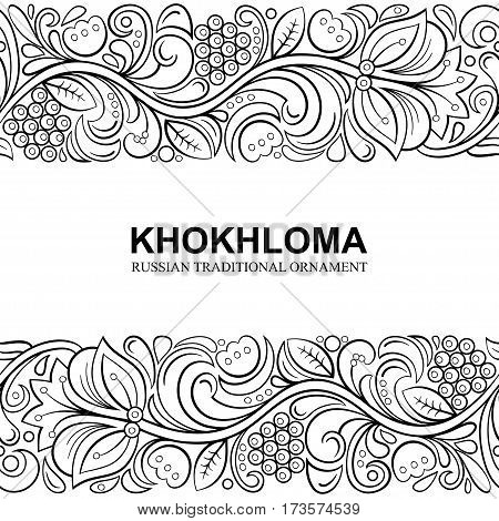 Black and white traditional Russian vector pattern frame with place for text in khokhloma style. Can be used for banner, card, poster, invitation, label, menu, page decoration or web design