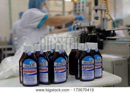ST. PETERSBURG, RUSSIA - DECEMBER 6, 2016: Production of concentrate for irrigator Albadent in chemical-biological enterprise Vita. All productions of Vita is based on their own researches