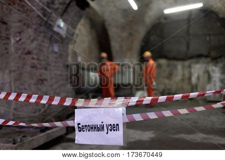 ST. PETERSBURG, RUSSIA - FEBRUARY 15, 2017: Concrete workers in the basement of the Stock Exchange building are working on strengthening the foundation. The text on the label means